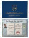 Certificado de E-manager de Kandy Huang en Vicpas Touch