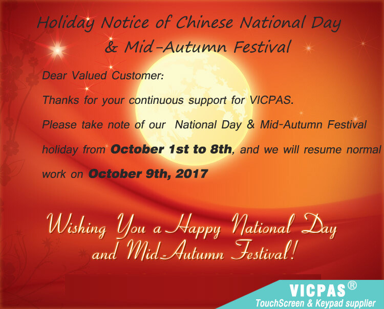 VICPAS Holiday Aviso do Dia Nacional da China e Mid-Autumn Festival.