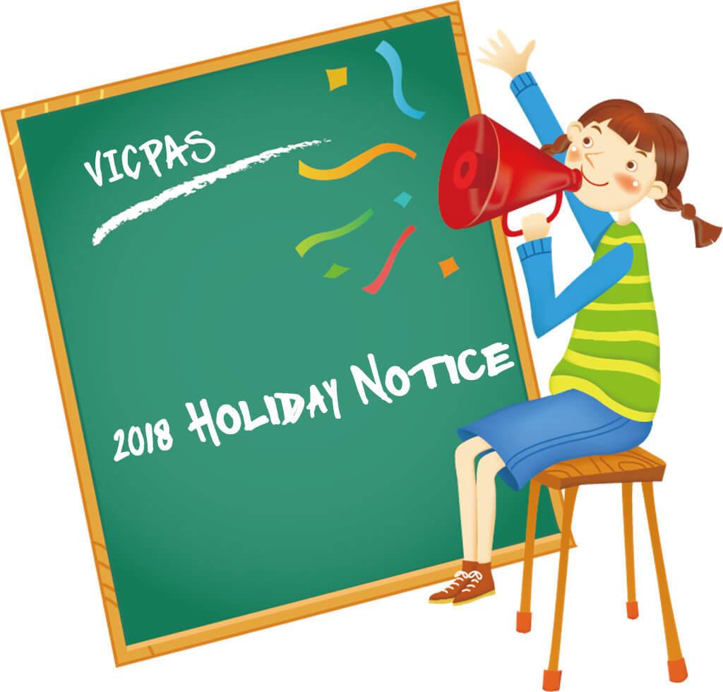 Pantalla táctil VICPAS HMI 2018 Aviso de vacaciones
