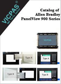 Allen Bradley Panelview 900 series catalog pdf
