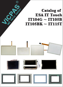 ESA IT Touch Panel Catalog