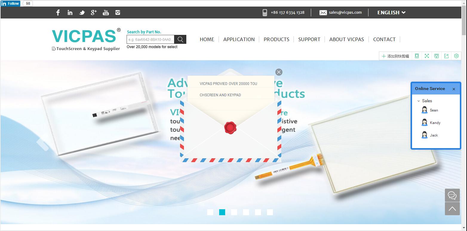 Vicpas's Online Service