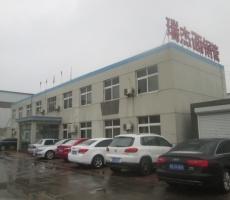 Công ty TNHH ống thép Thiên Tân Ruijie