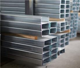 Steel C Purlin