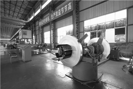 contactus-factory02