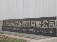 天津市瑞杰钢管有限公司