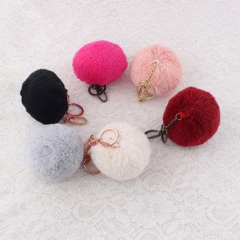 Fake fur pom pom keychain handbag key ring