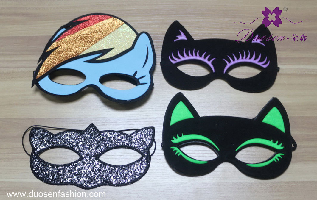 children mask for party