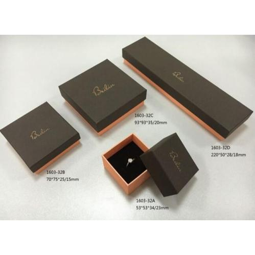 2017 New Design Jewelry BoxSquarerectangular gift box Paper Box