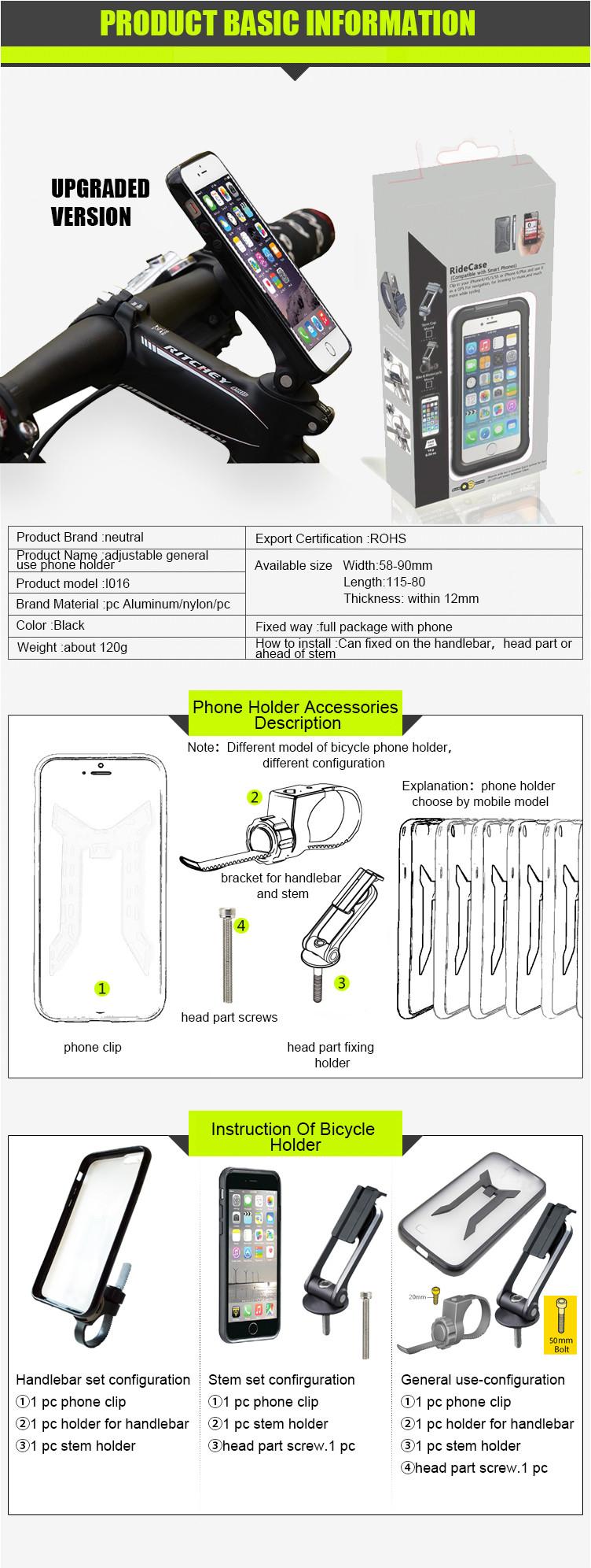 cell phone bike holder
