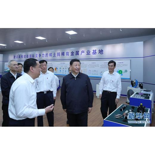 China's president Xi Jinping went to Jiangxi for rare earth investigation and research.
