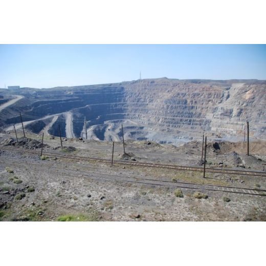 The Russian government has decided to reduce the mining tax on rare earth metal ore.