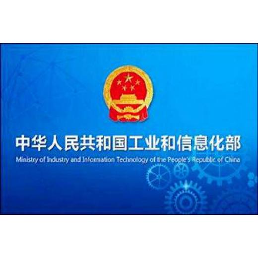 Department of Raw Materials Industry Department of Equipment Industry jointly held a symposium of the Mechanism leader.