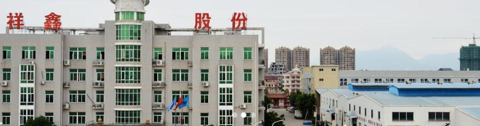 Fujian Xiangxin Hardware Technology Co., Ltd.