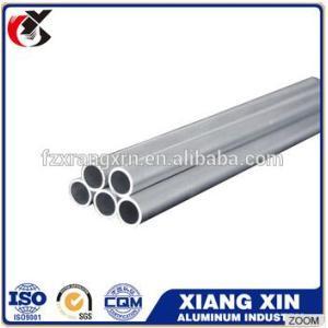 6061铝管用于护发素