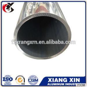 中国制造大型铝挤压管