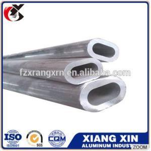 扁椭圆形铝管6063