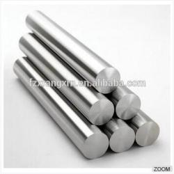 5063 aluminum alloy rod price