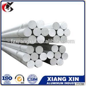棒铝产品,2a14方坯铝