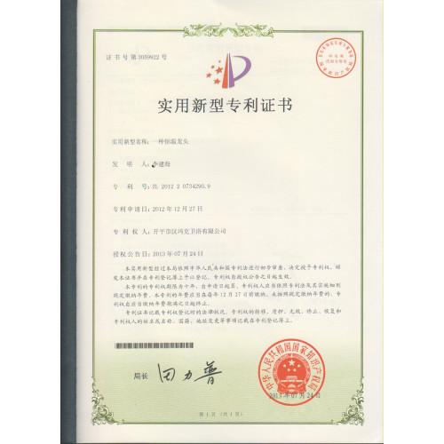 Certificación de patente del modelo de utilidad