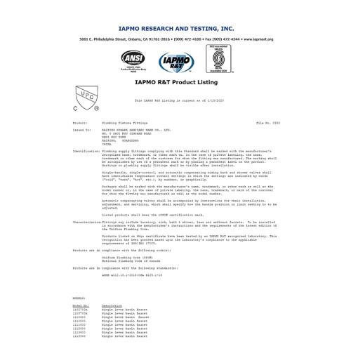 cUPC Certification for North America