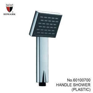 优质ABS塑料喷头 卫生间雨淋手持花洒方形 汉玛克卫浴
