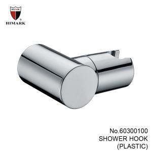 优质ABS塑料手持花洒座 固定底座 花洒插座 卫浴配件直销
