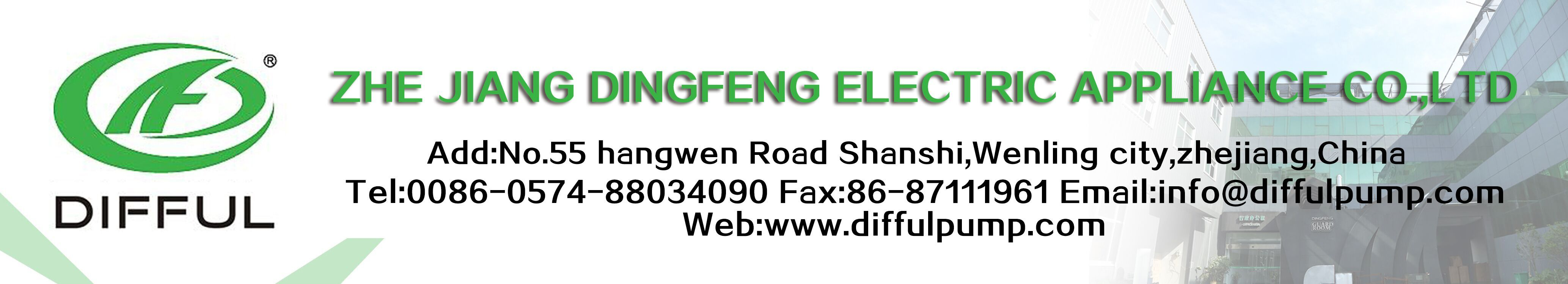 الاتصال dingfeng