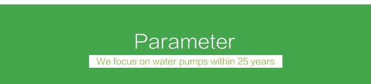 paramètre de pompe