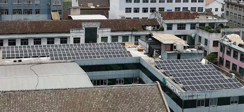 الألواح الشمسية المتنوعة
