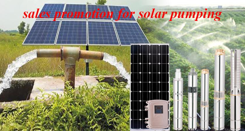 ضخ الطاقة الشمسية DC