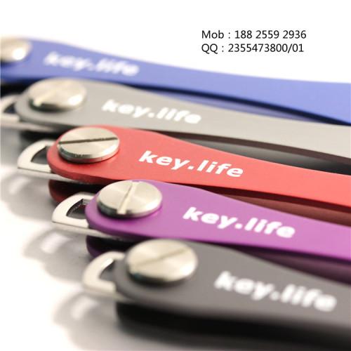 keysmart钥匙收纳器  航空铝钥匙夹 精密不锈钢五金配件18825592936