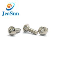 Stainless Steel Allen Screws-JeaSnn