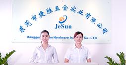 Dongguan Jiesheng hardware Industry CO., LTD