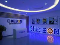 Чжуншань KEBON науки и технологии освещения общество с ограниченной ответственностью