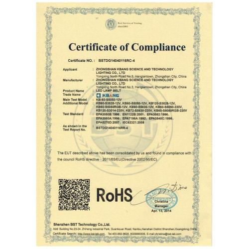 Сертификаты RoHS для светодиодов DC12V, AC220V SMD5050, 3528,5630,3014