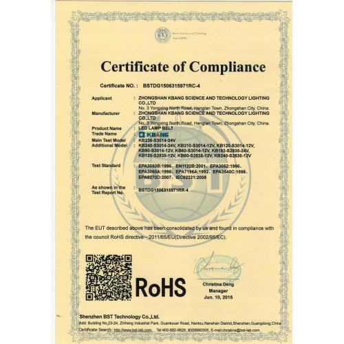Сертификаты RoHS для светодиодных проводов DC24V SMD2835,3014
