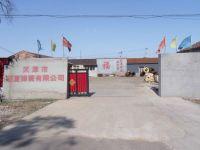天津市旺夏弹簧有限公司