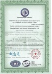 CERTIFICATION OF CONFORMITY OF ENVIRONMENT MANAGEMENT SYSTEM CERTIFICATION
