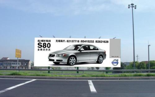 billboard tarps