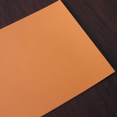 coating material