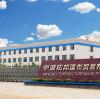 Ningbo Topbon Tarpaulin Co., Ltd