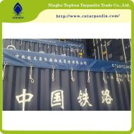blue 650gsm container cover railway tarps