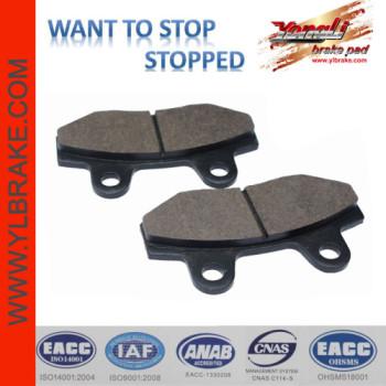YL-F018 organic motorcycle brake pad for KYMCO-Pulsar 125/Nexxon 50,China brake pad