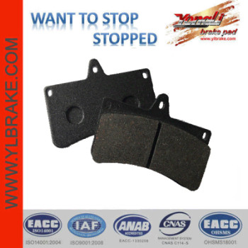 YL-F240 motorcycle brake pad