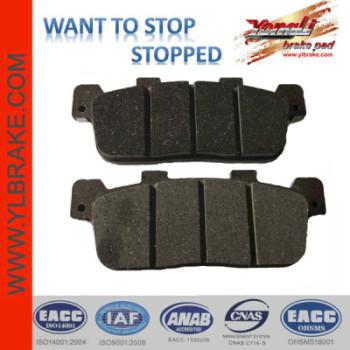 YL-F249 motorcycle brake pad