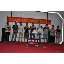 September 2015 Thanksgiving and birthday party