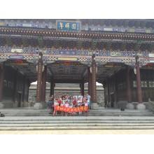 7 month 2016 YueHuiYuan Traveling