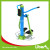 outdoor fitness equipment for kids Air Walker
