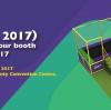 Liben EAS Booth at 2017
